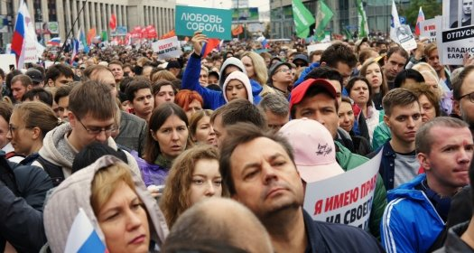 Moscow, August 10 2019. Protesters at allowed meeting at Sakharova Ave in Russia's capital.The meeting united more than 60 000 people being the biggest meeting since 2012 organized by opposition.