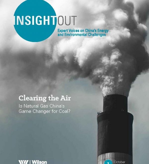 Insight Out Issue 1 Cover Photo