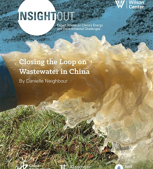 InsightOut cover: sludge pouring out of a pipe into a field