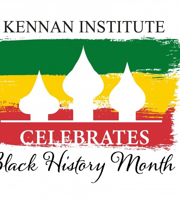 The Kennan Institute Celebrates Black History Month 2020