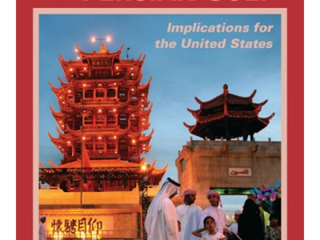 China and the Persian Gulf