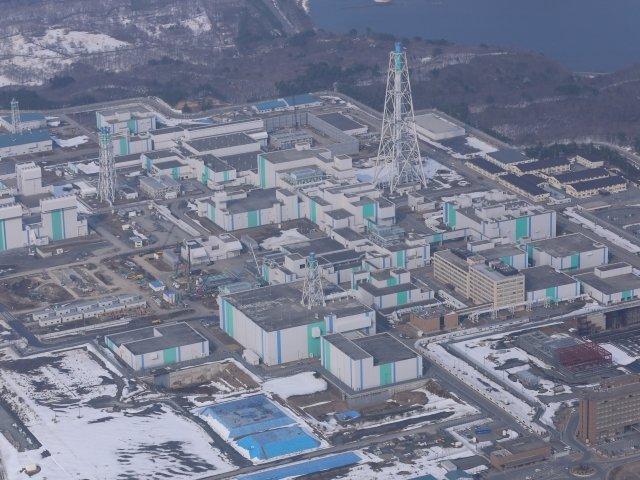 Japan's Plutonium Overhang