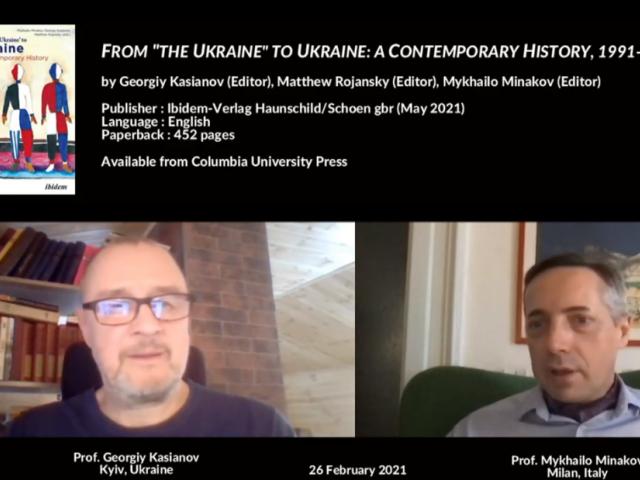 Ukraine Book External Link Image