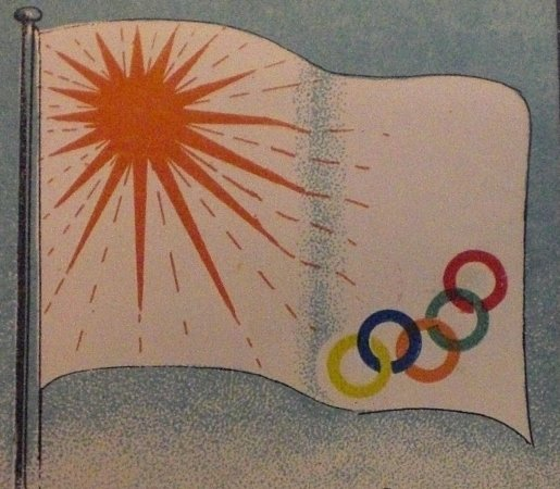 Sport in the Cold War Podcast - The Pan-Asian Games