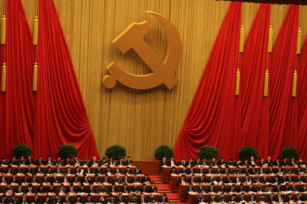 Reading the Tea Leaves: The Future of Xi's China