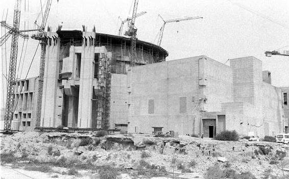The Bushehr Nuclear Power Plant, built by West German companies, under construction in Iran.
