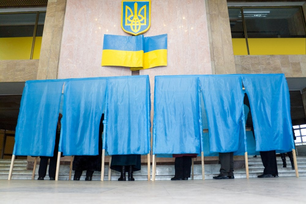 Presidential Elections in Ukraine: Candidates and Chances