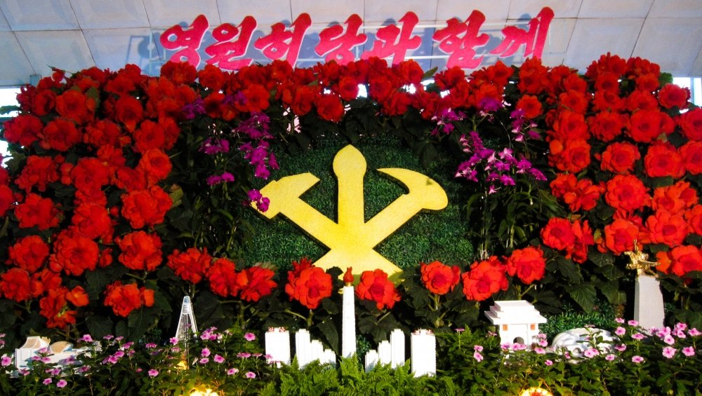 A flower display celebrating North Korea's ruling Workers Party.