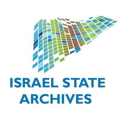 Israel State Archives
