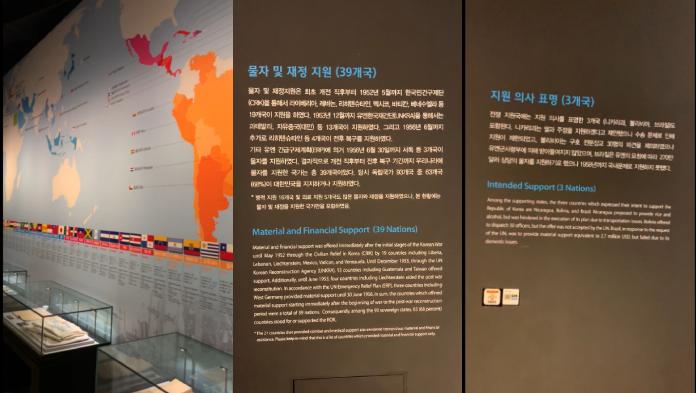 Korean War Memorial exhibit
