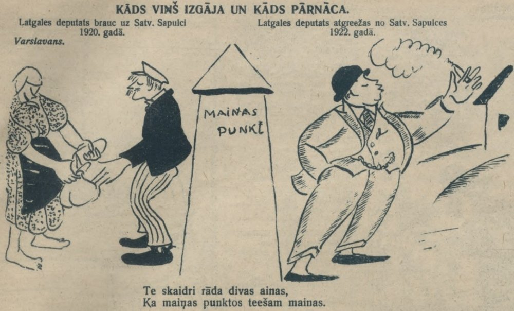 "Latvian cartoon showing the windfalls earned by the operators of so-called ""barter stations"" on the Soviet frontier"