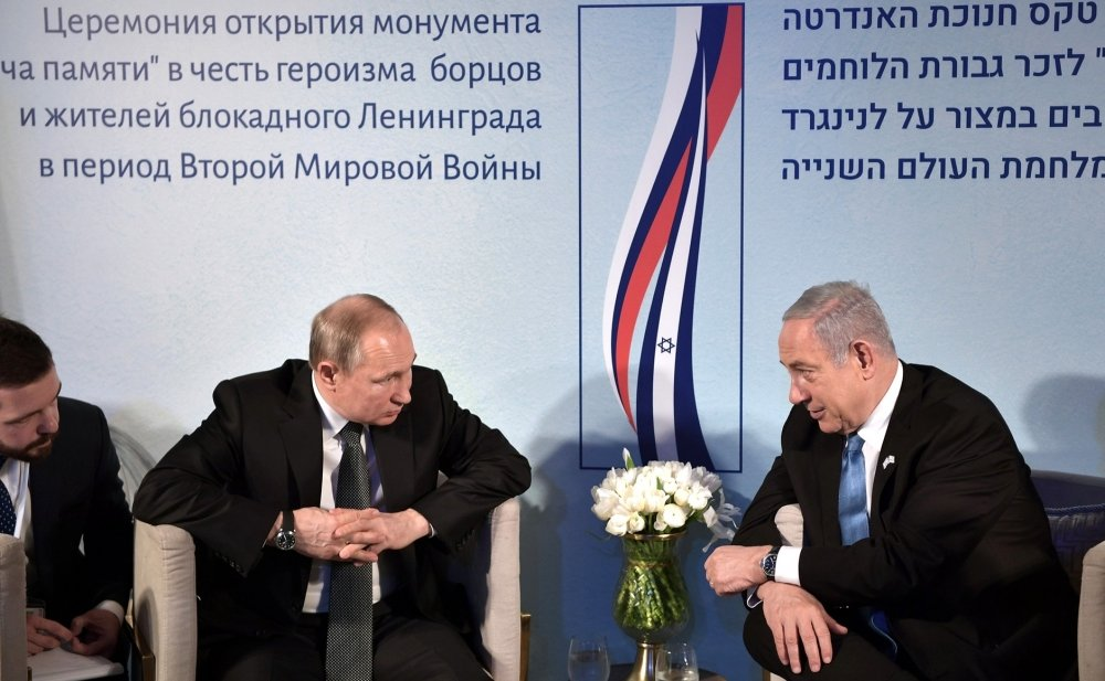 Israel S Potential Annexation In West Bank What Will The Kremlin Do Wilson Center