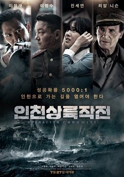 The poster for the film Operation Chromite
