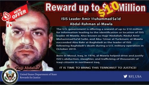 Al Mawla reward poster