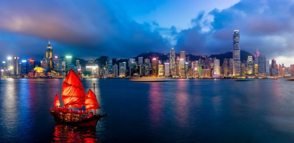 Panorama of Hong Kong City skyline