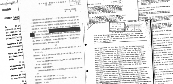 A collage of historical documents on DigitalArchive.org