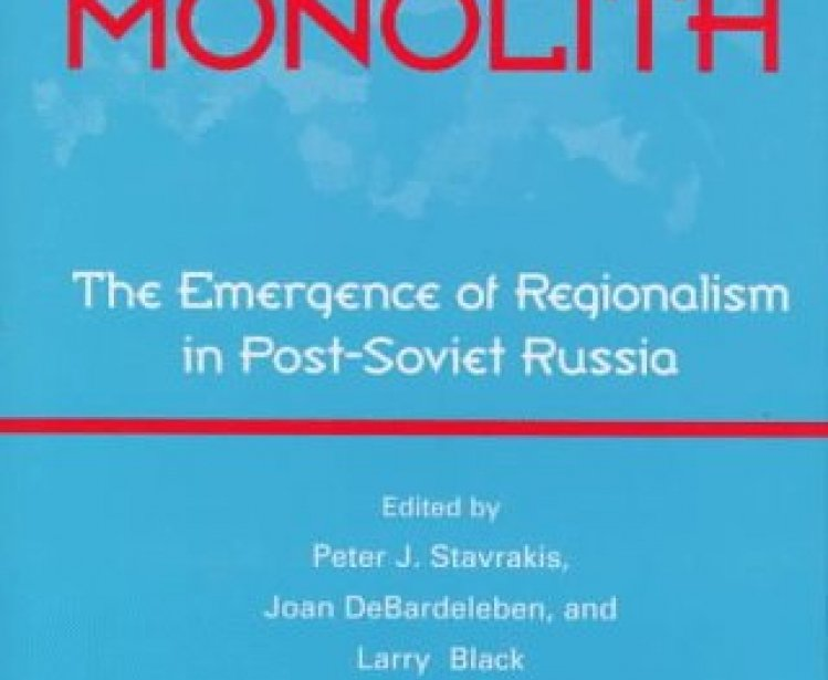 Beyond the Monolith: The Emergence of Regionalism in Post-Soviet Russia, edited by Peter J. Stavrakis, Joan DeBardeleben, and Larry Black