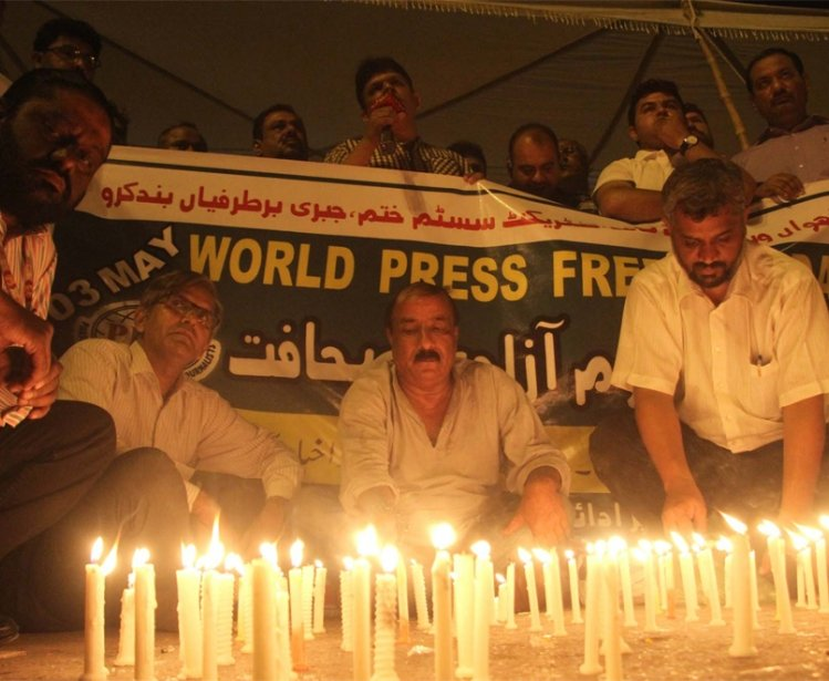 Fears of the Fourth Estate: Current Challenges for the Pakistani Press