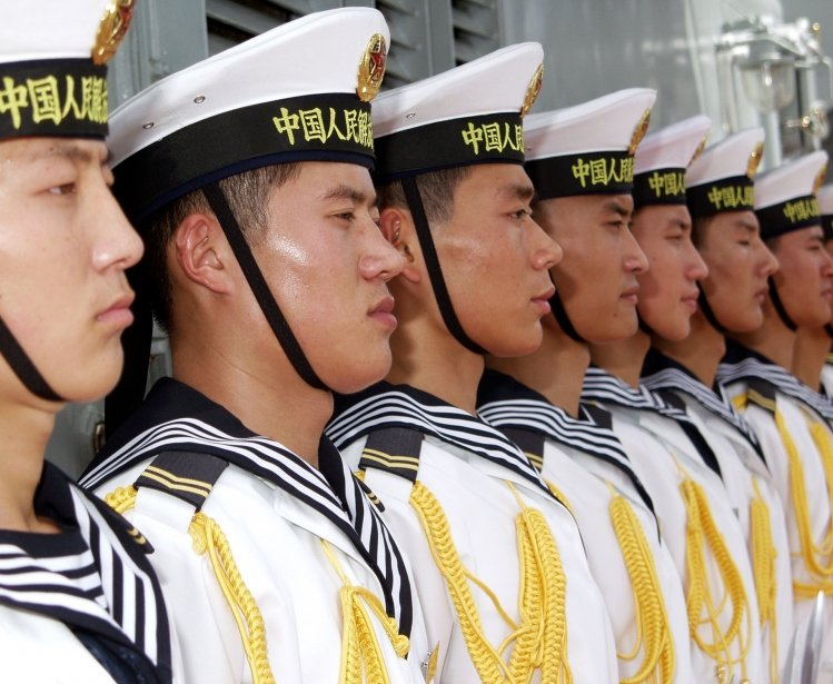 China's Maritime Strategy in the East China Sea