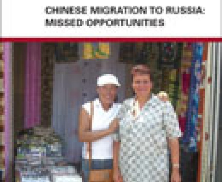 Chinese Migration to Russia: Missed Opportunities