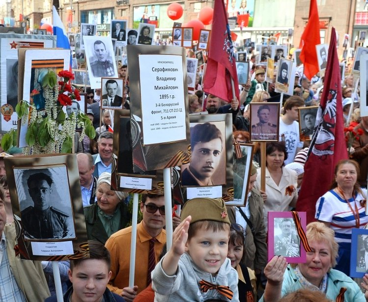 "The procession of the regional patriotic public organization ""Immortal Regiment"" on Victory Day."