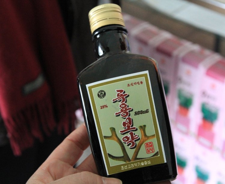 A bottle of herbal medicine sold in North Korea.