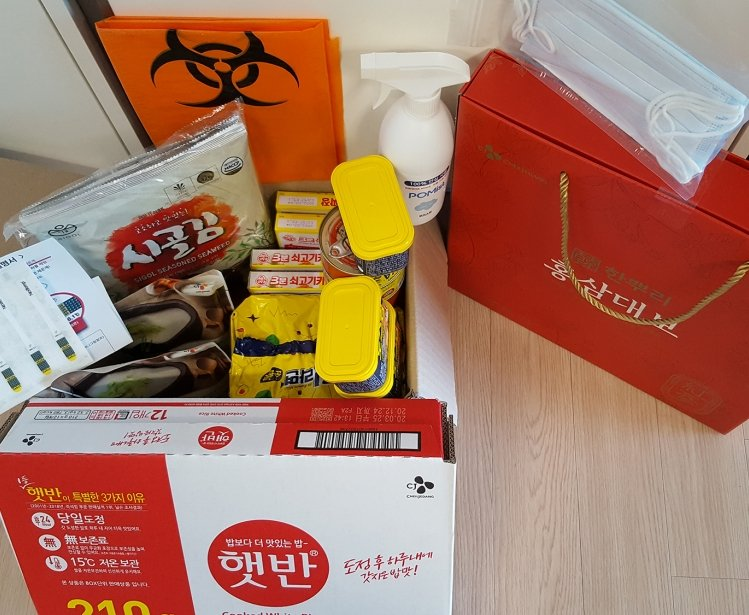 A self-quaratine kit provided by local authorities in the Seodaemun District in Seoul