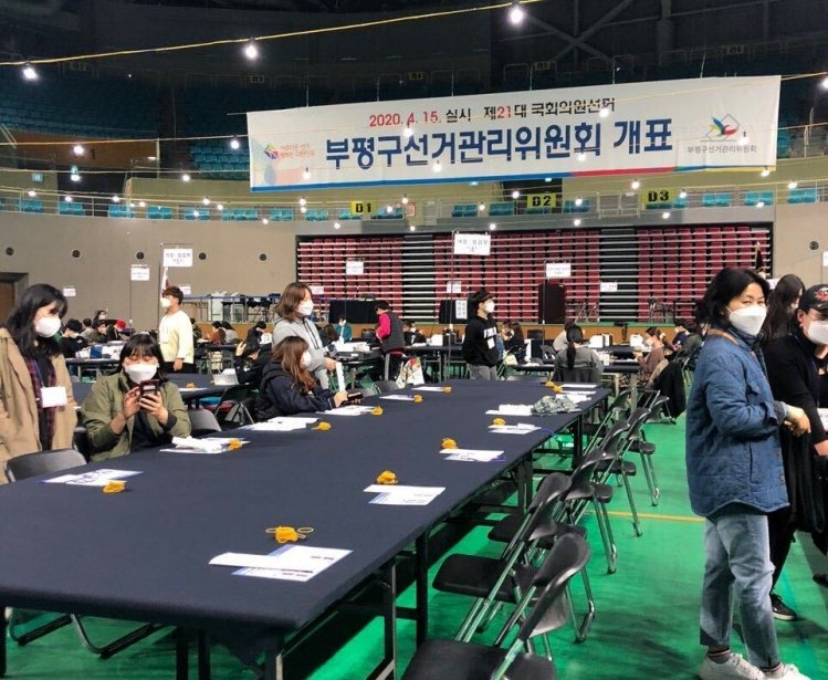 Voters at a polling station in South Korea on April 15, 2020.