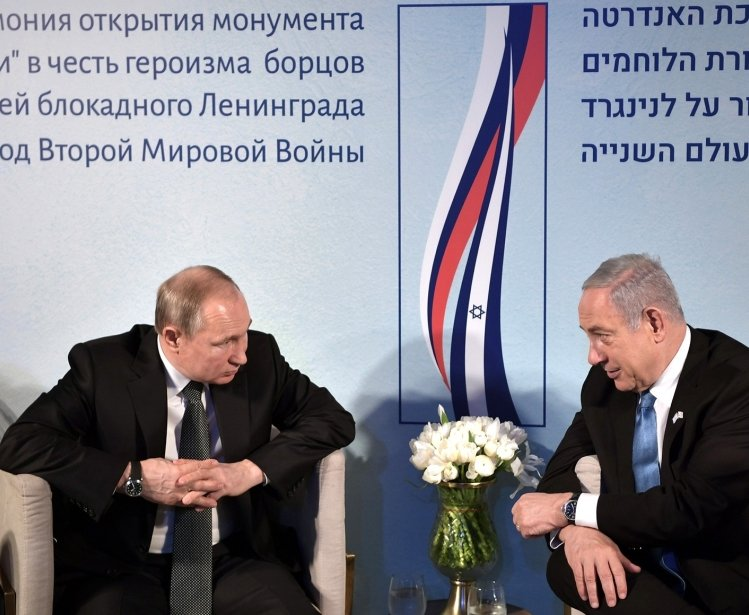 President Vladimir Putin with Prime Minister of Israel Benjamin Netanyahu in Jerusalem before the ceremony to unveil the Memorial Candle monument dedicated to the residents and defenders of besieged Leningrad. January 23, 2020.