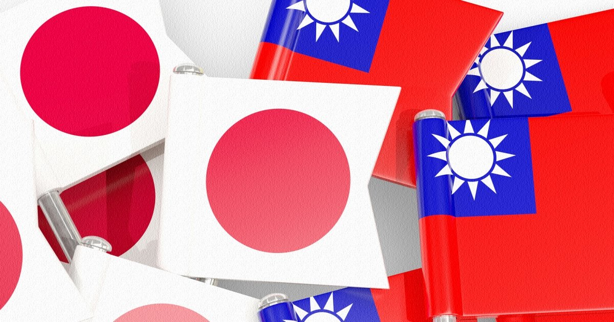 """A """"Taiwan Relations Act"""" for Japan?"""