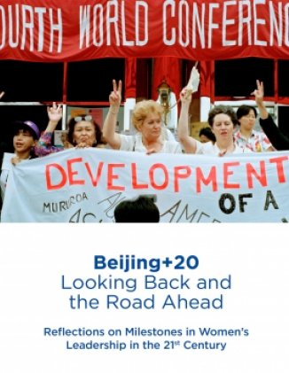 Beijing+20: Looking Back and the Road Ahead