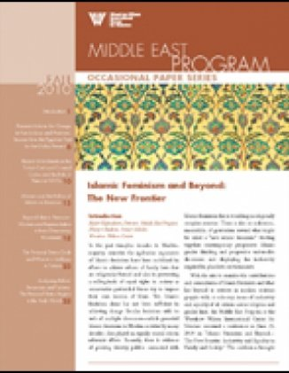 Secularism in the Muslim Diaspora (Summer 2009)