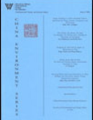 CES 6 Inventory of Environmental and Energy Projects in China, pp. 199-280