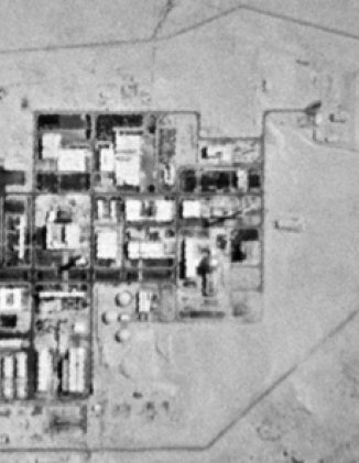 Negev Nuclear Research Center at Dimona, photographed by American reconnaissance satellite KH-4 CORONA, 1968-11-11