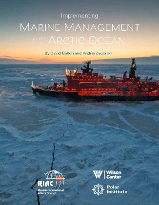 Marine Management Report Cover