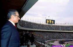Iranian Great Power Ambitions and China's Return to the Olympic Movement, 1973-74