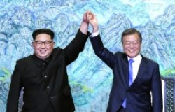 The Inter-Korean Summit: Flash Analysis