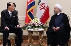 Iran and North Korea: Marriage of Convenience