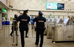 Terror Attack on Russian Metro