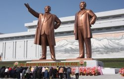 China – North Korea Relations: The Perspective From Pyongyang