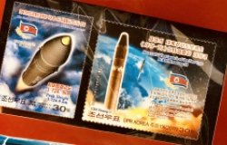 Nuclear Weapons and Their Pride of Place in North Korea