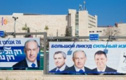 Russian language advertisement in Jerusalem featuring two prominent Russian-speaking politicians. Israeli election day, March 17, 2015.