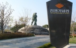 The Statue of Brothers, Seoul War Memorial. Source: Wiki Commons.
