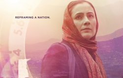 Frame by Frame: A Film Screening and Discussion about Four Afghan Journalists in Pursuit of the Truth