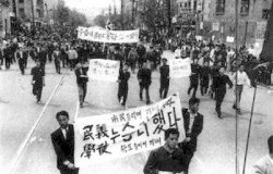 North Korean Perspectives on the Overthrow of Syngman Rhee