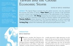 Taiwan and the Global Economic Storm