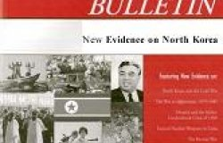 Bulletin No. 14/15 -- Winter 2003-Spring 2004