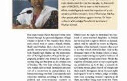 Women, Muslim Laws and Human Rights in Nigeria: A Keynote Address