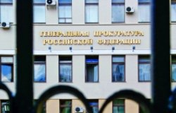 Kennan Cable No. 42: Russia's Resilient Legal Powerhouse: The Procuracy Enters the 21st Century