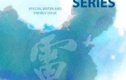 China Environment Series 12